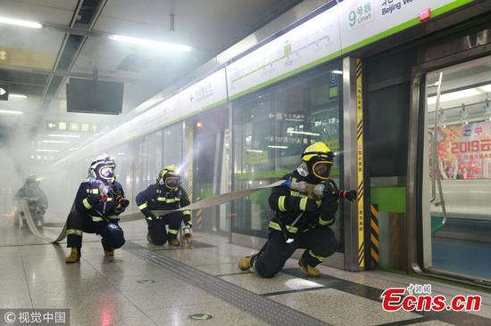 Firefighting drill held at Beijing railway station for chunyun