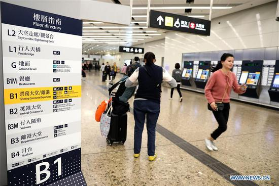 West Kowloon railway station in Hong Kong makes traveling easier for passengers