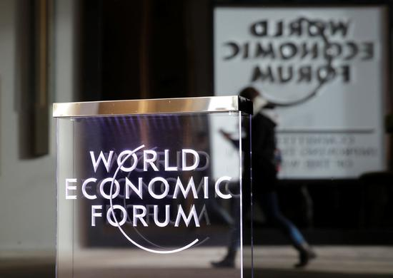 WEF explores impact of future technologies