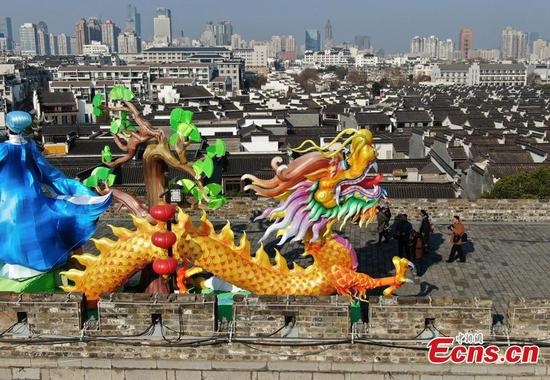 650-year-old city wall in Nanjing gets a festive facelift