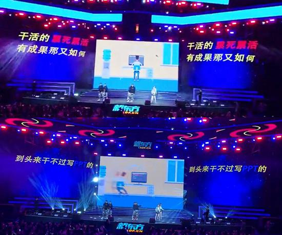 The adapted song Being Myself goes viral on the internet. (Photo/Weibo.com)