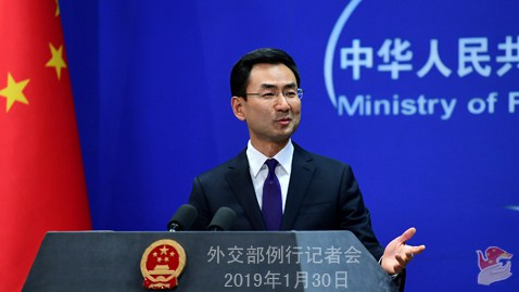 Chinese Foreign Ministry spokesman Geng Shuang at the daily briefing, January 30, 2019, Beijing. [MOFA photo]