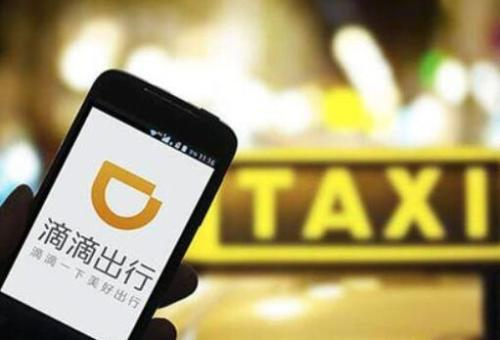 China's ride-hailing giant Didi to cut 2,000 jobs
