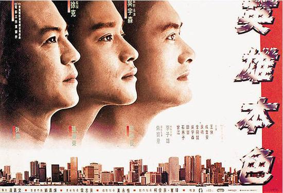 HK police Sina Weibo account brings nostalgia