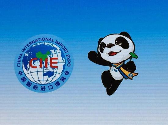French sectors anticipate second China International Import Expo