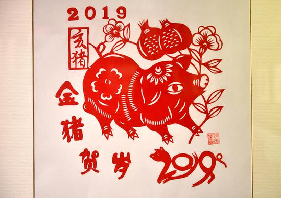 Pig-themed paper-cutting artworks on display to celebrate Chinese New Year