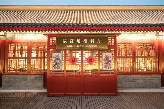 皇宫博物馆新餐厅适合皇帝的火锅