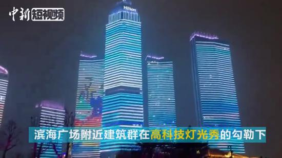 Yantai turns into city of light art