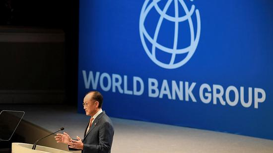 World Bank to choose next president