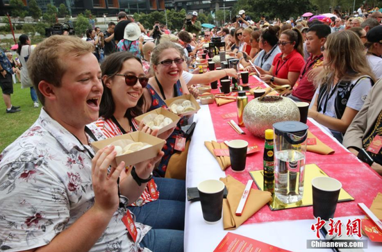 Sydney turns love of dumplings into world record
