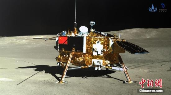 Chinese moon lander rests as people head to work after Spring Festival