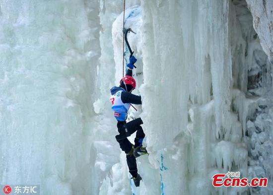 Ice climbing contest in Russia