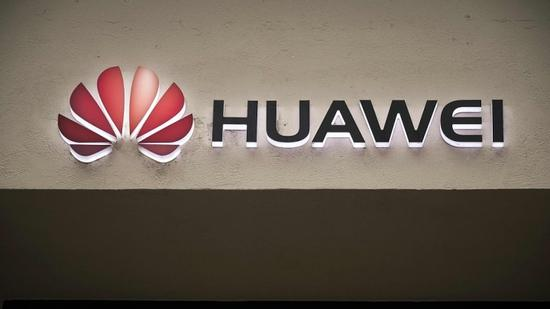 Huawei ranks world's 3rd biggest chip buyer