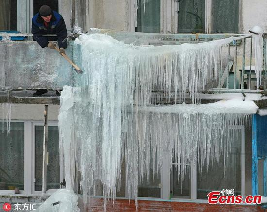 Russian building covered in frozen fall