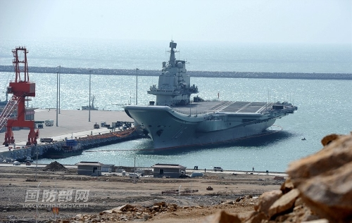 <i>Liaoning</i> sale to Pakistan totally false: experts