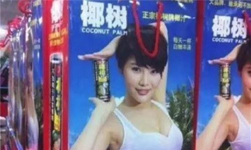 Coconut beverage firm criticized for suggestive ads