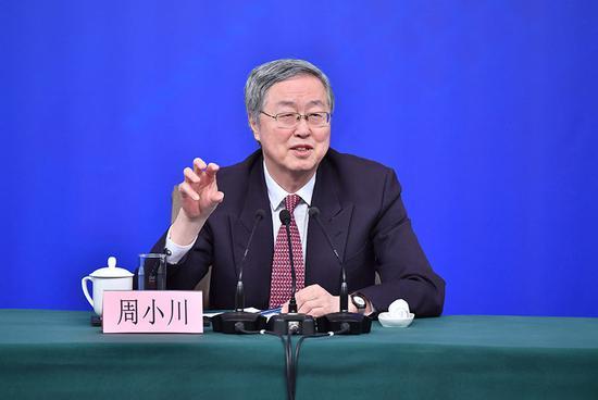 File photo of Zhou Xiaochuan.(Photo/Xinhua)