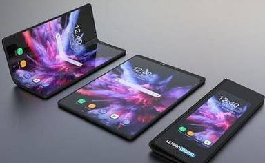 Fledgling foldable phones set to hit market