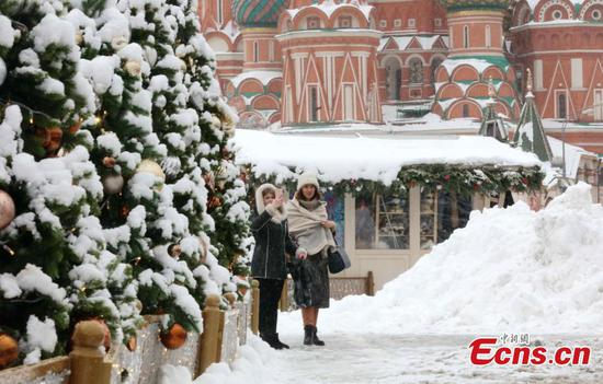 Snowfall hits Moscow