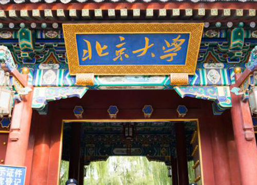 Chinese mainland friendliest destination for int'l students: survey