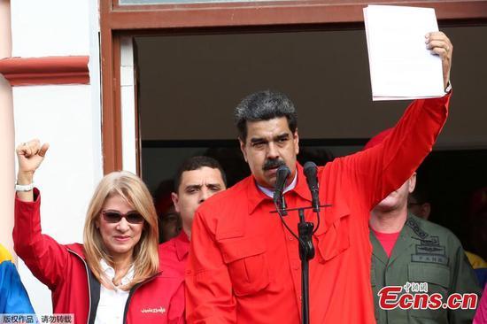 Cuba warns of possible U.S. military intervention in Venezuela