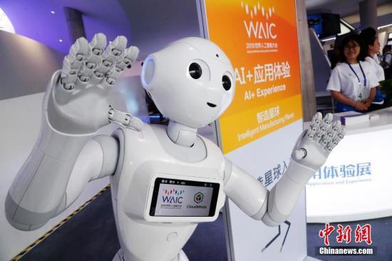 VC investors shore up AI firms