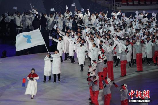 DPRK, ROK to form joint teams in 4 sports at 2020 Tokyo Olympics