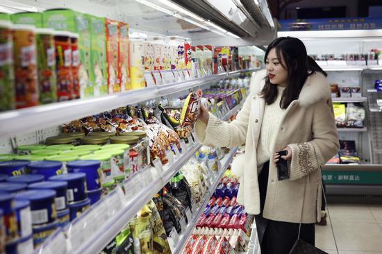 China's January CPI up 1.7%, PPI up 0.1%