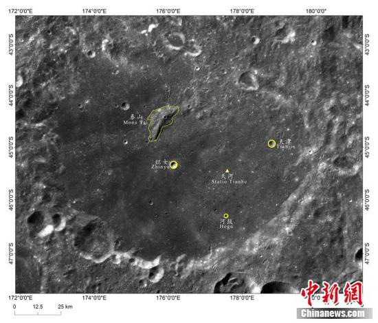 This image shows the landing site of the Chang'e-4 lunar probe. (Photo provided to China News Service)