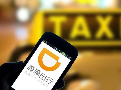 Didi to lay off 15% of total staff
