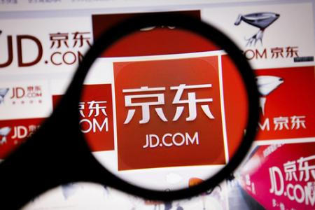 JD says technical bug fixed after infringement report