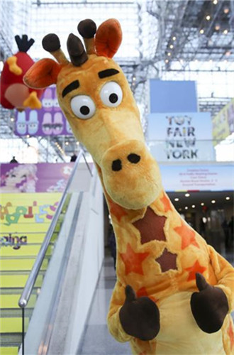 New York becomes island of toys during fair