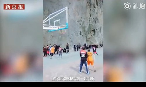 Massive cave is perfect b-ball court