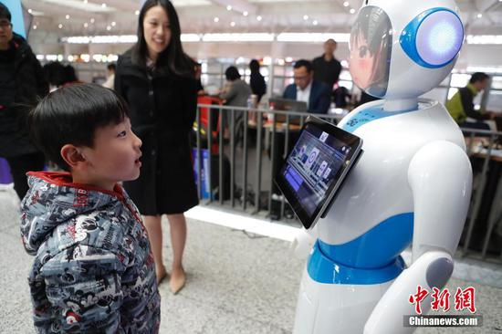 Tianjin to include AI in engineering certification category