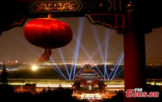 Forbidden City offers rare night tour after 94 years