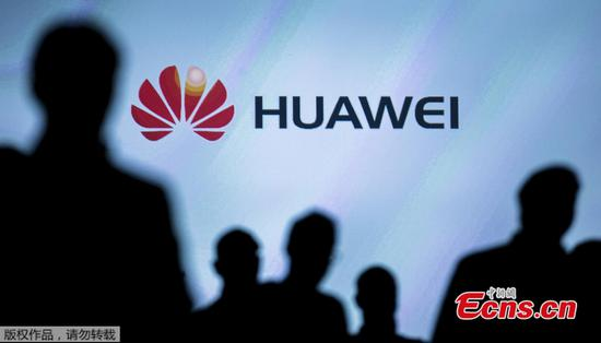 Huawei files motion to 'unconstitutional' U.S. ban