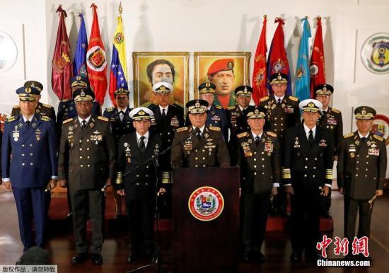 Venezuelan defense chief slams Trump speech in Miami as