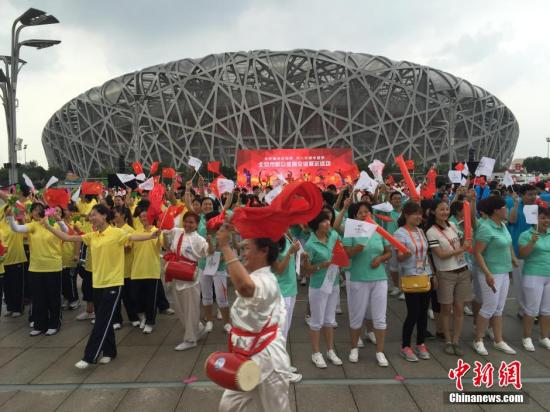 Plan eyes legacy for Winter Olympics