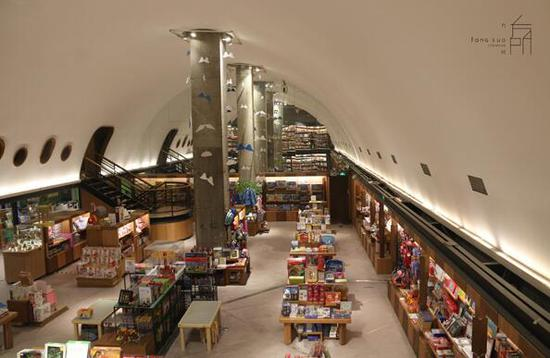 China's bookstore nominated for London Book Fair International Excellence Awards