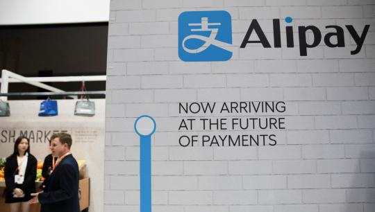 Alipay follows WeChat with fees for credit card payment