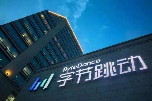 Bytedance denies listing plan on China's new tech board