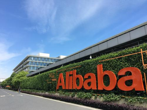 Alibaba pledges continued hiring, no layoffs