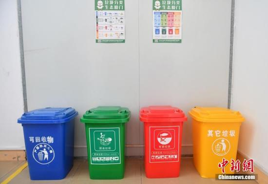 Beijing to expand compulsory garbage sorting this year