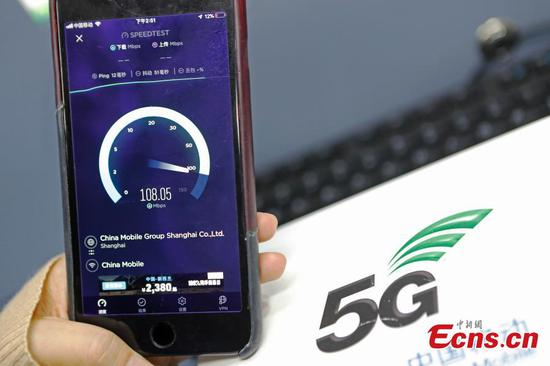 Foreign ministry: 5G not exclusive to one country