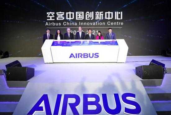 Airbus inaugurates Asia's first innovation center in South China