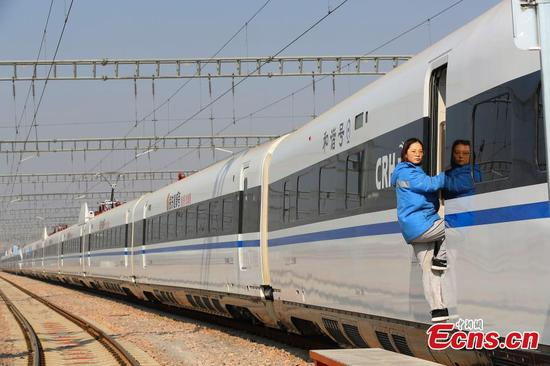 China's first women-only speed train service team