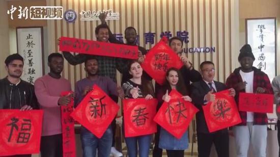 Tanzania students embrace Chinese-language studies