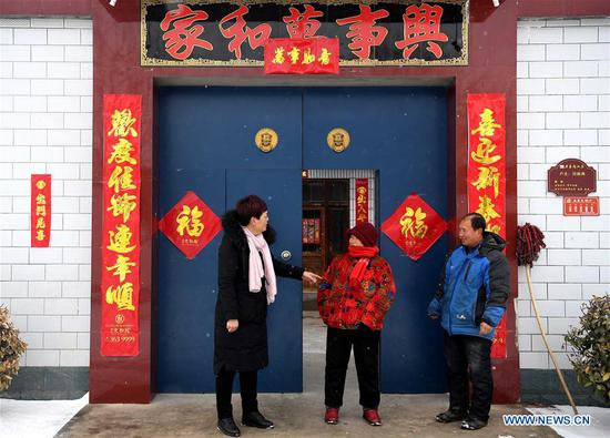 NPC deputy Ge Shuqin devotes herself to leading villagers to make a good living
