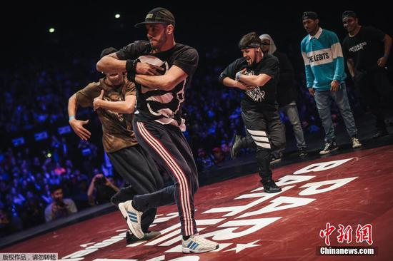 Paris gets in breakdance groove ahead of 2024 Olympics