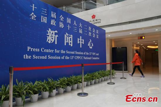 Press center with 5G service opens for two sessions